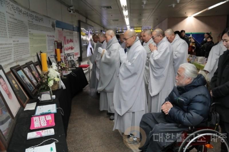 曹溪宗总务院长进行共享慈悲活动