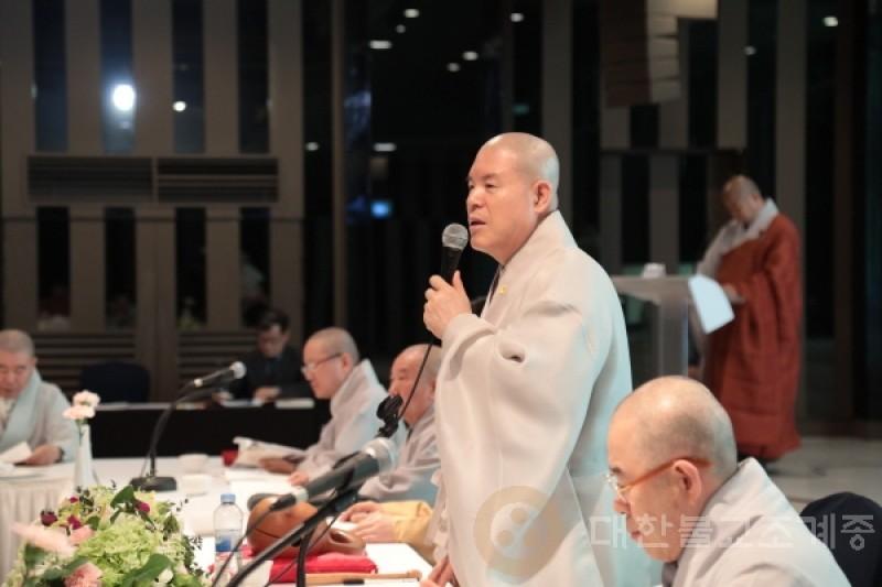 韩国佛教宗团协议会举行第53届定期全会