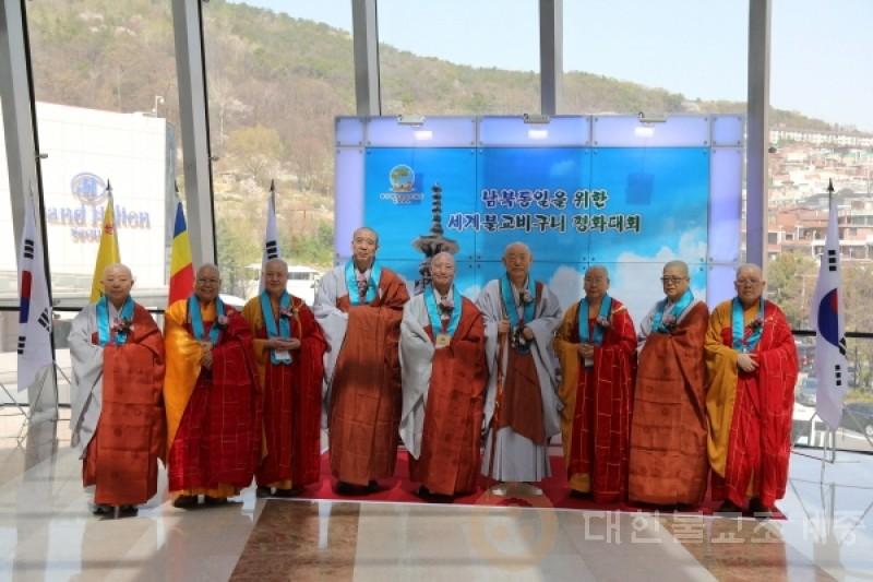 世界佛教比丘尼和平大会举办得圆满成功了。