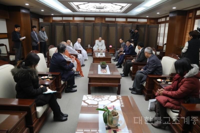 佛历2563 1月 30号(周三) 不丹财务部次官一行代表团礼访总务院长。