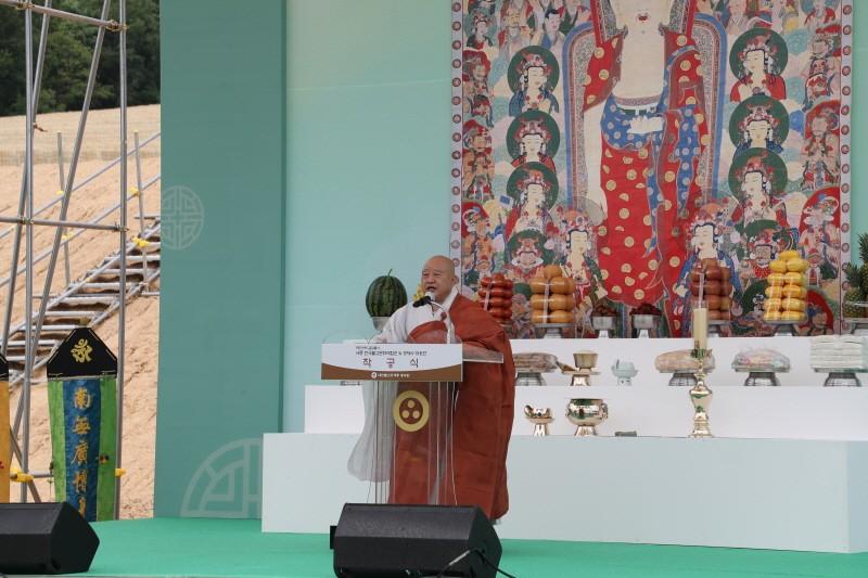 韩国佛教文化体验馆和广济寺开工建设